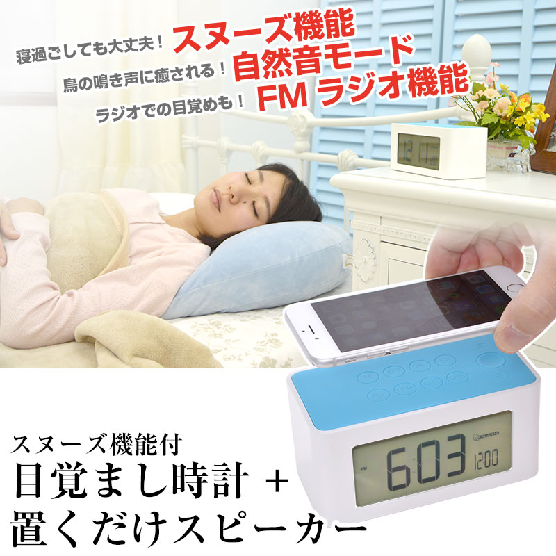 alarmcl7-top